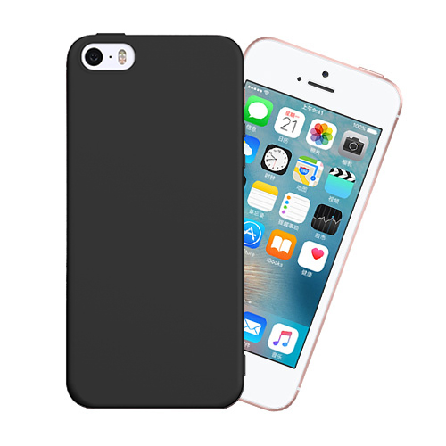 Candy Case for iPhone iPhone 5/5s/SE